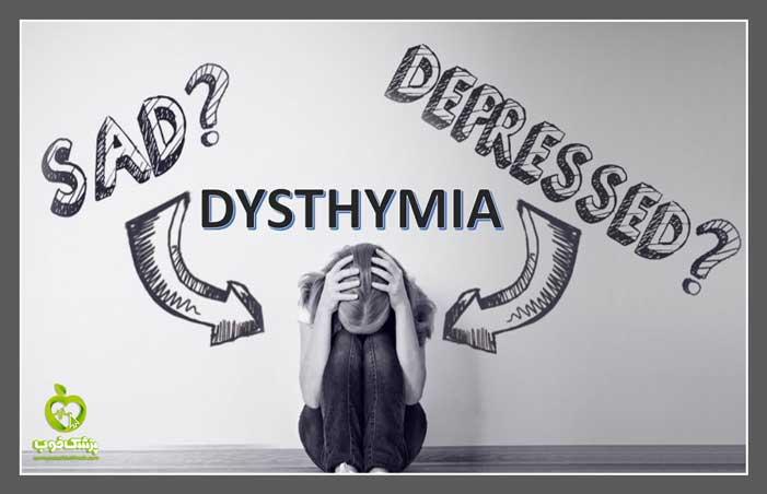تفاوت غمگین بودن و افسردگی چیست؟
