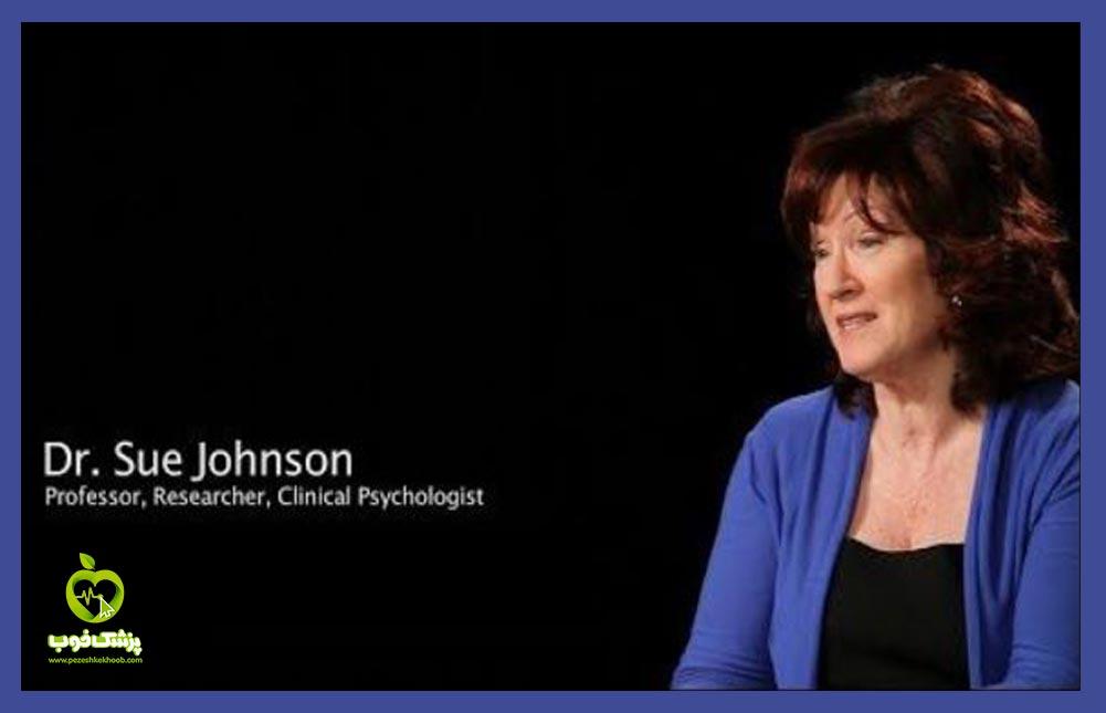 سو جانسون و درمان هیجان مدار