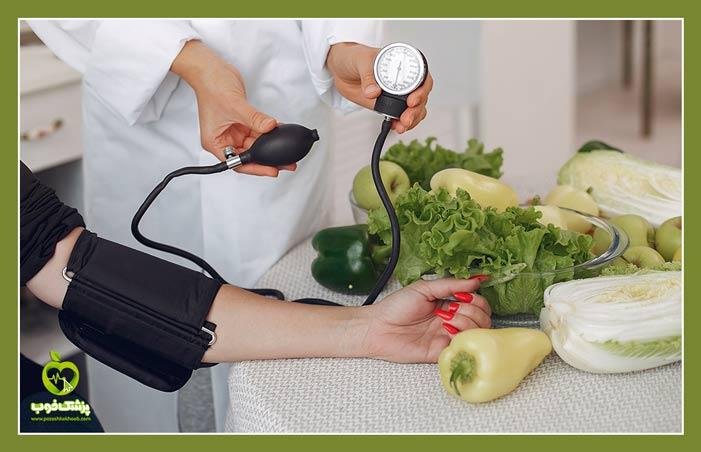اصلاح رژیم غذایی و خوردن میوه و سبزیجات برای کاهش فشار خون لازم است.