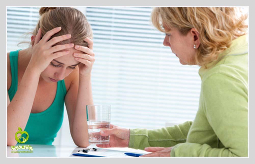 چه زمان به روانشناس مراجعه کنیم. افسردگی