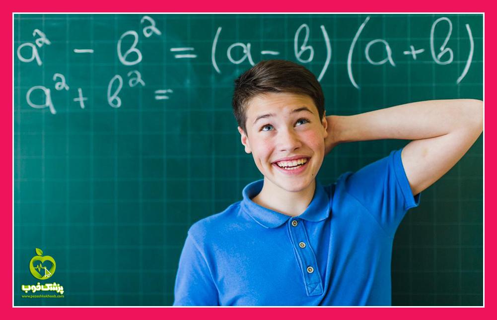 اختلال یادگیری ریاضی