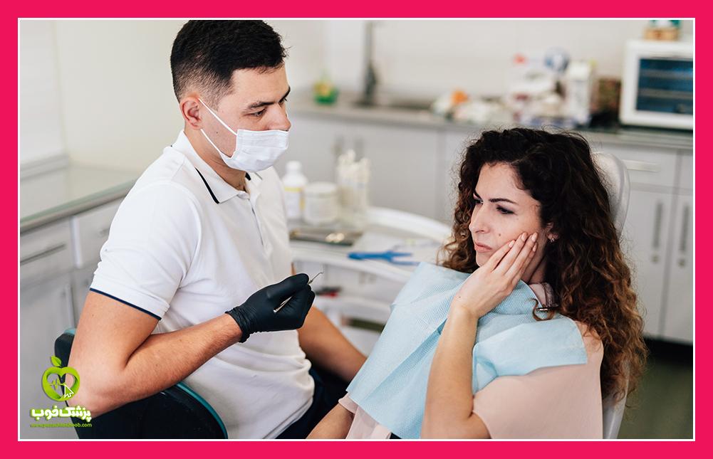 عفونت دندان عقل