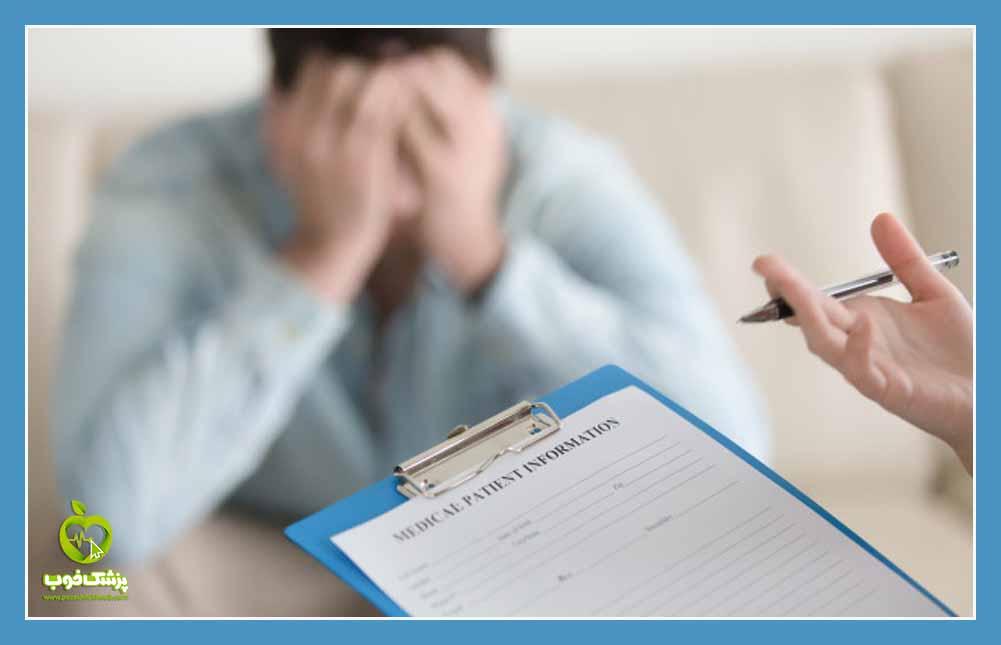تست افسردگی بک برای تشخیص افسردگی