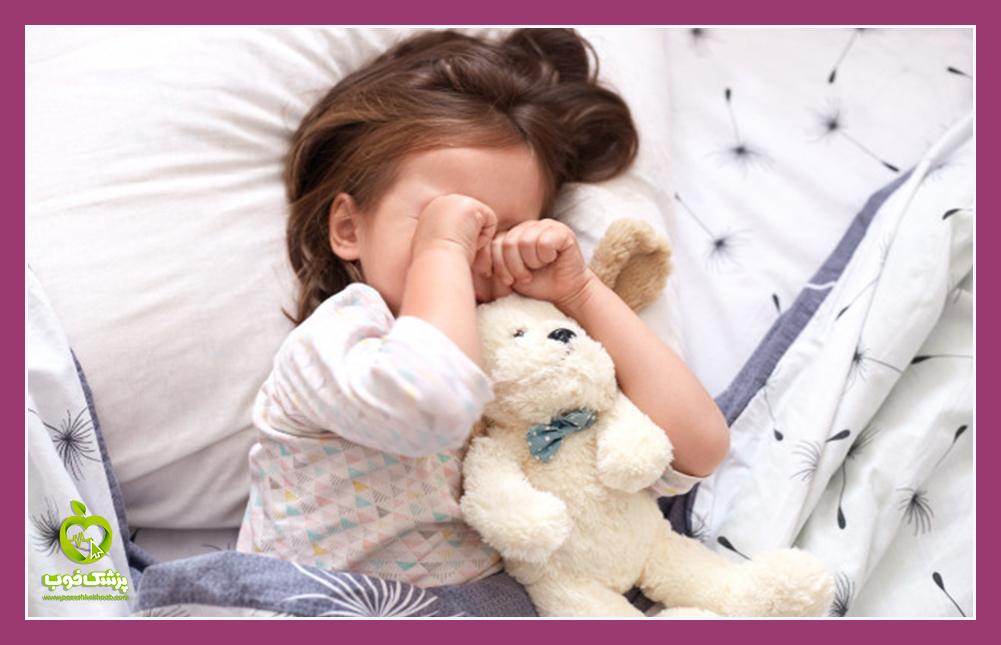 ترس از تنهایی در کودکان